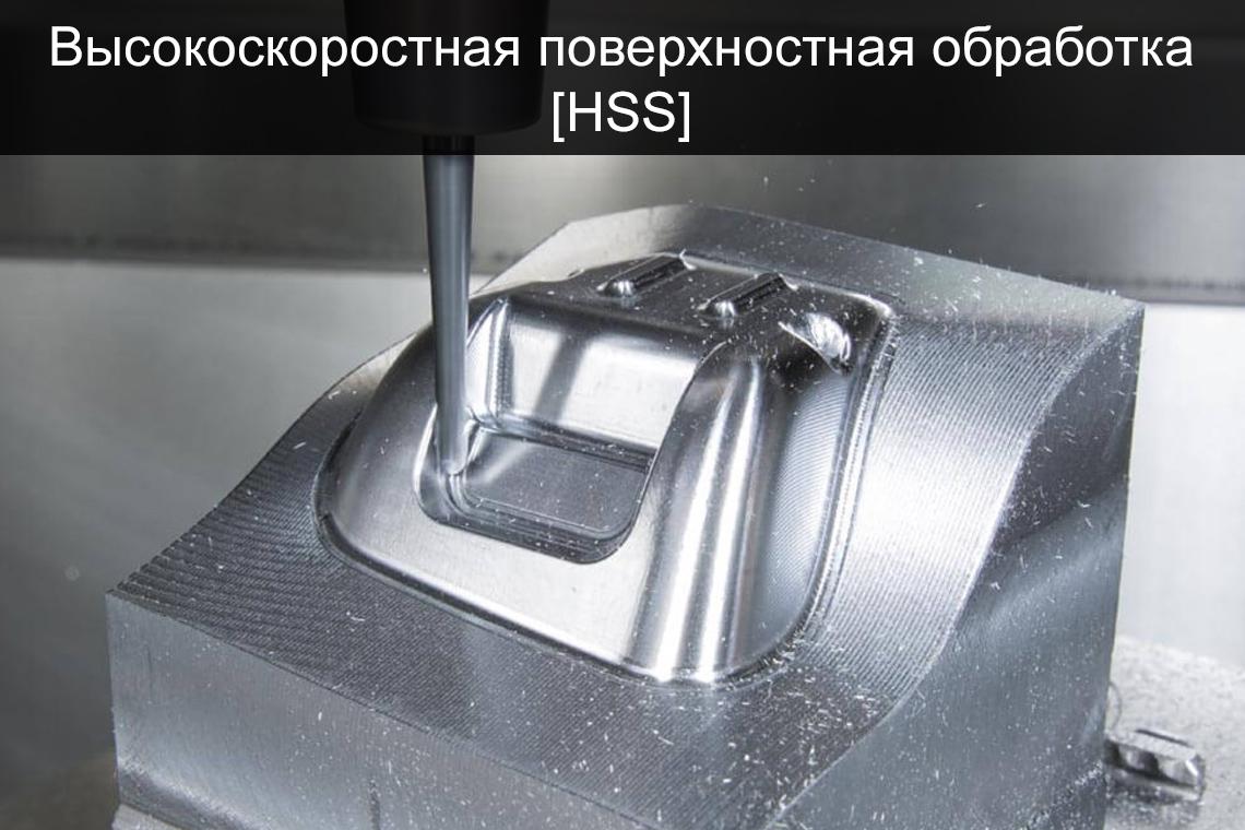 solidcam русский