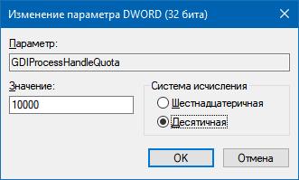 Windows_GDI блоки_2