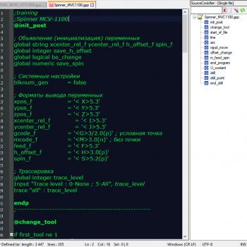 Обучение SolidCAM Разработка постпроцессоров и машинных симуляций
