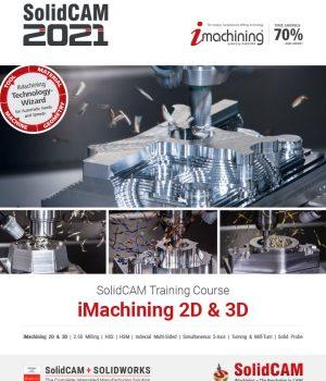 обучение SolidCAM Технология iMachining 2D&3D